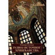 Razvoj istočnog hrišćanstva - Olivije Kleman