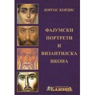 Fajumski portreti i vizantijska ikona - Jorgos Kordis