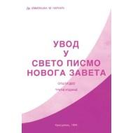 Uvod u Sveto pismo Novoga zaveta - Emilijan Čarnić