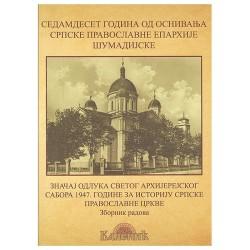 Sedamdeset godina od osnivanja srpske pravoslavne Eparhije šumadijske
