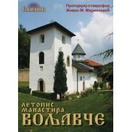 Letopis manastira Voljavče - Protojerej stavrofor Živan M. Marinković