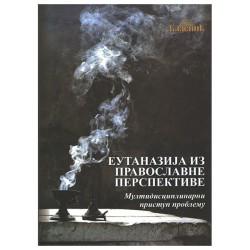Eutanazija iz pravoslavne perspektive