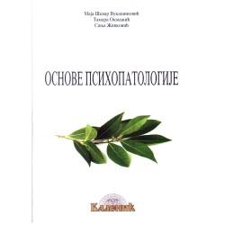 Osnove psihopatologije - Maja Ševar Vukašinović, Tamara Okmažić, Sanja Živković