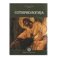 Sotiriologija - Ep. Niški Jovan II