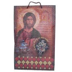 Papirna kesa - ukrasna (39 x 25 x 8 cm)