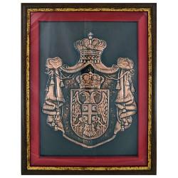Grb Srbije u bakru