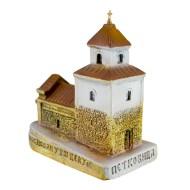 Manastir Petkovica kod Stragara