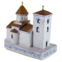 Manastir Voljavča