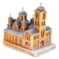 Crkva Bogodica Ljeviška