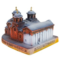 Manastir Pećka Patrijašija