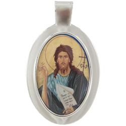 Privezak za ključeve - metalni