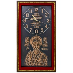 Sat sa ikonom Sveti Nikola (54x32) cm