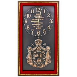 Sat sa ikonom (GRB Srpske pravoslavne crkve)
