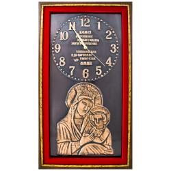 Sat sa ikonom (Presveta Bogorodica)