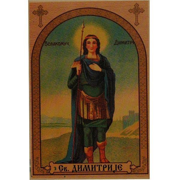 Sv. Dimitrije, ikone za sveće