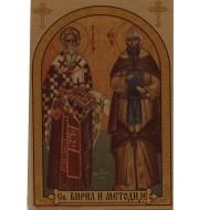 Sveti Kirilo i Metodije, ikone za sveće