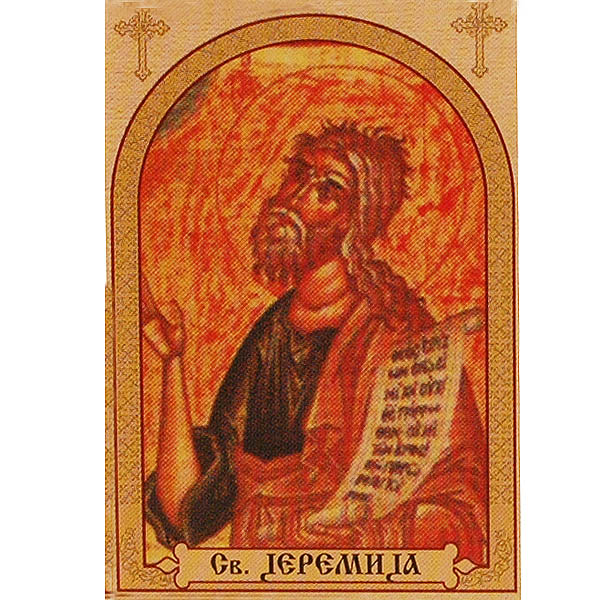 Резултат слика за SVETI JEREMIJA