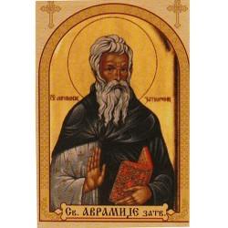 Sveti Avramije - ikone за свеће 100 ком.
