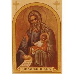 Sveti Simeon i Ana, Ikona za sveće