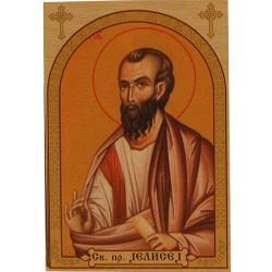 Sv. Jelisej, ikona za sveće