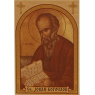Sveti Jovan Bogoslov, ikone za sveće