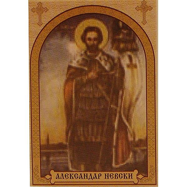 Aleksandar Nevski, ikona za sveće100 kom