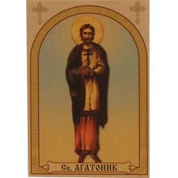 Sv. Agatonik, ikone za sveće