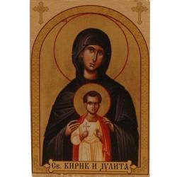 Sv. Kirik i Julita, ikone za sveće