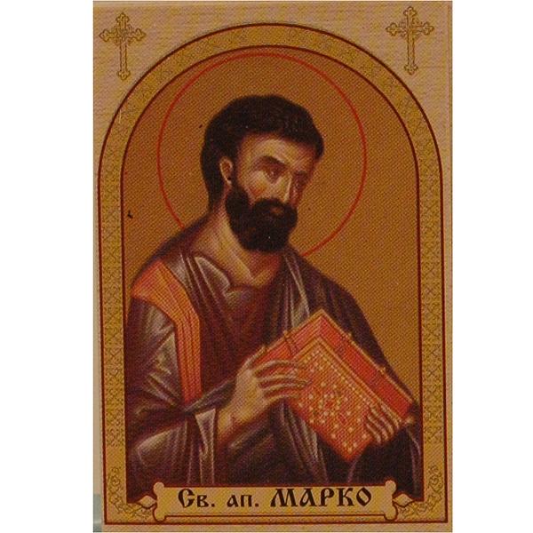 Sveti apostol Marko, Ikone za sveće 100 kom.