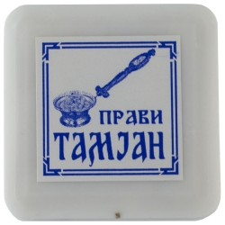Tamjan